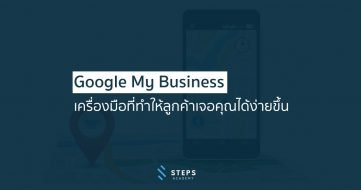 cover google my business